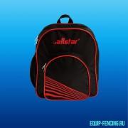 Фехтовальный рюкзак Allstar