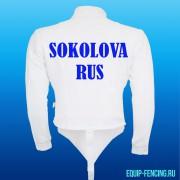 Нанесение логотипа, фамилии на куртку
