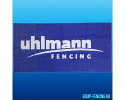 Полотенце большое, Uhlmann